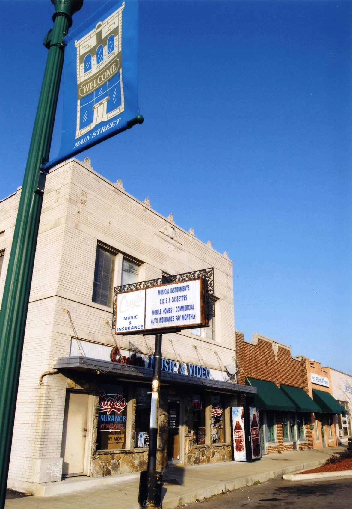 The 400 block of East Broadway in historic downtown West Memphis, Arkansas