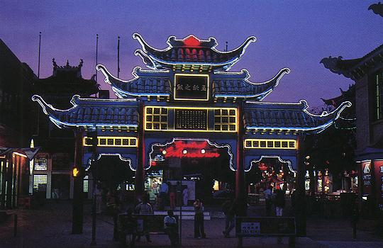The Eastern Gate of Chinatown in Los Angeles, illuminated at night
