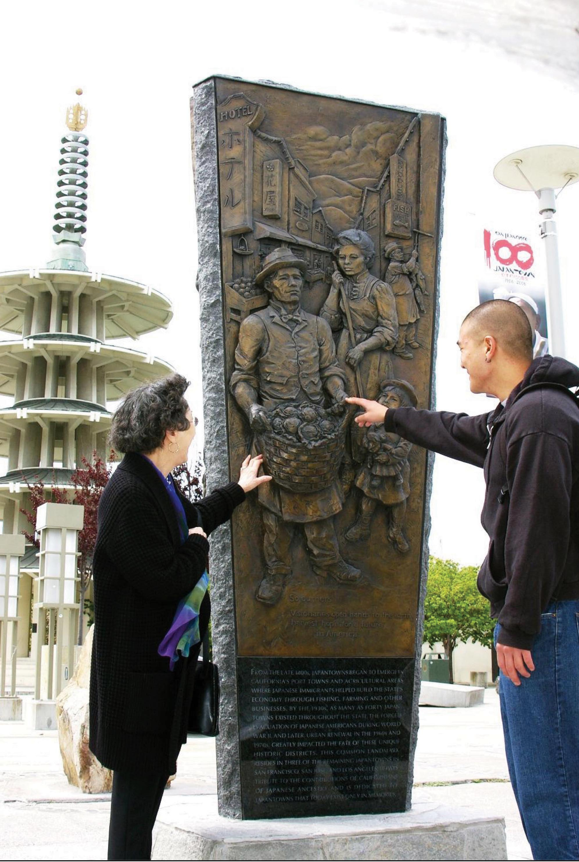 An interpretive sculpture illustrates the history of Japantown, an historic neighborhood in San Francisco. The Japantown History Walk takes visitors on a self-guided tour.